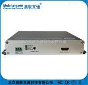 HDMI單模光纖收發器