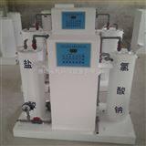 YX厂家生产二氧化氯发生器 污水处理设备