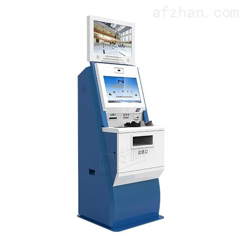 线下取票机|智能售票系统