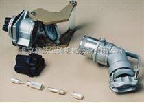 Cavotec插座PC2-PX04-0500/M50