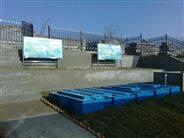 吉首地埋式一体化污水处理装置安装