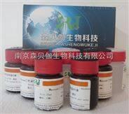 Caspase 6 活性检测试剂盒(比色法)
