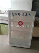 M238921北京消毒柜专卖 消毒柜(戊二醛)/消毒箱200L 型号:M238921库号:M238921