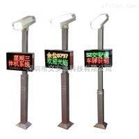 深圳市车牌自动识别停车场管理系统供应商