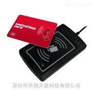 ACR1281U-C2高频M1芯片卡UID读卡器