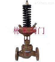 自力式蒸汽调节阀,蒸汽压力控制阀