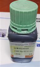 M220266直购销售 印度墨汁/炭黑墨水 BS (BS) 型号:71009297库号:M220266