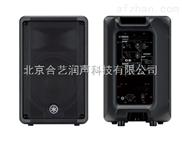 Yamaha/雅马哈 DBR10 12 15有源便携式音箱 大功率