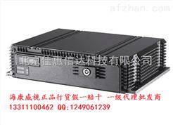 DS-M5504HM-SD供应海康威视车载监控系列产品无线车载监控定位传输海康威视一级代理批发商