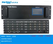 KV-HDMI1632高清矩阵
