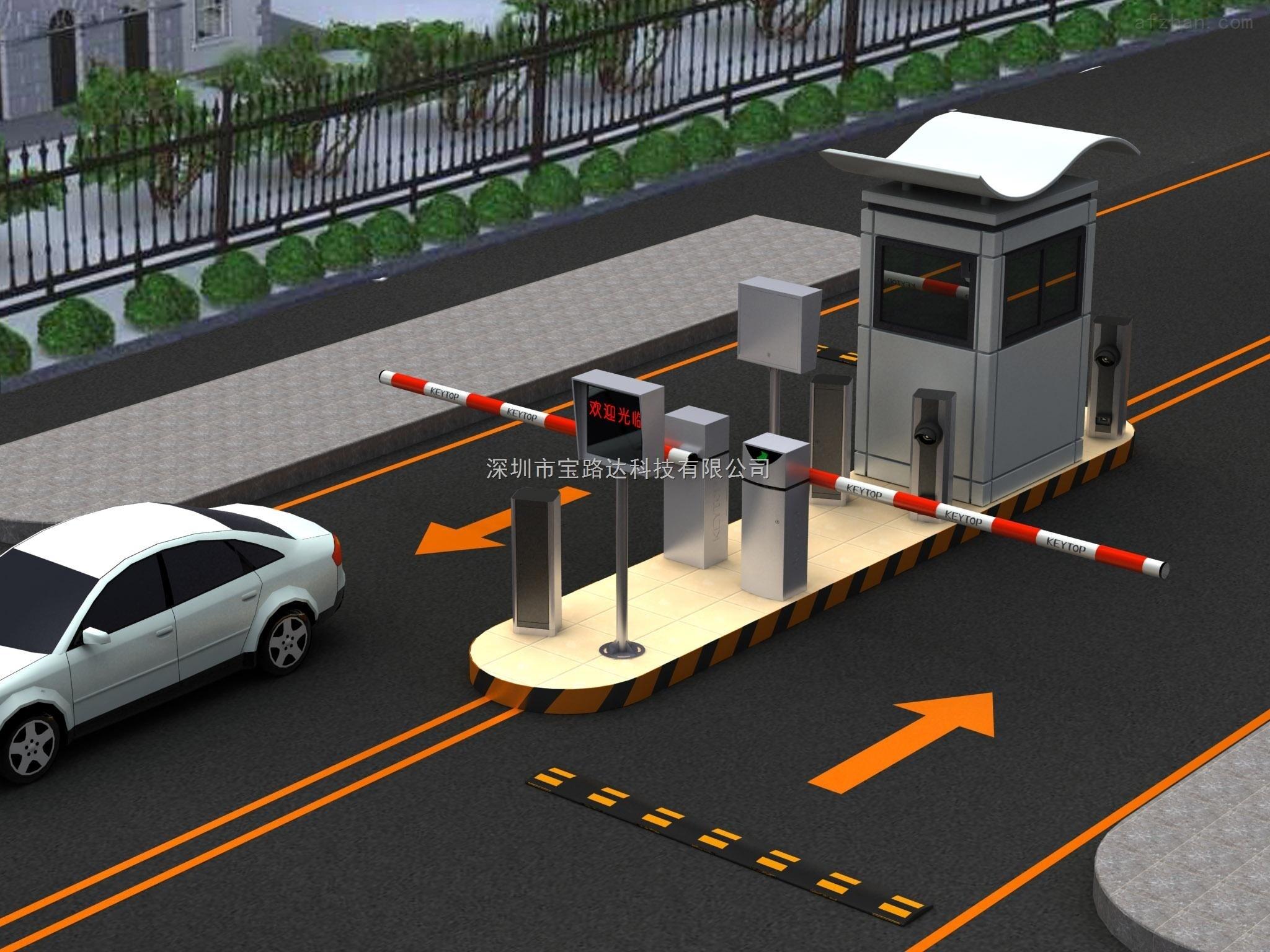 智能停车场管理系统 停车场车牌识别系统