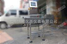 北京食品重量检测机