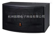 10寸三分頻卡包音箱雷拓KS-10