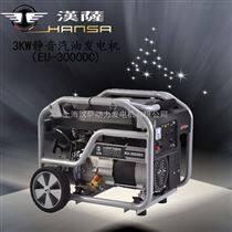 汉萨3kw汽油静音发电机多少钱