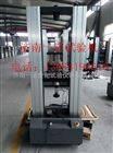 专业设计生产型壳高温抗弯强度试验机
