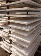 改性硅脂聚苯板生产价格
