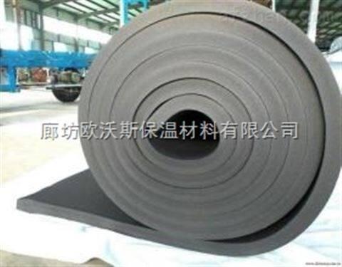 邯郸b1级橡塑保温板厂家销售价格