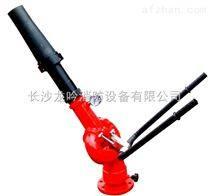 湖南消防泡沫水两用炮、PL系列泡沫炮、消防炮