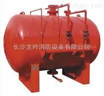 湖南消防泡沫罐/压力泡沫比例混合装置