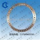 GB/T4622.2-2003精品推荐金属缠绕四氟垫片GB