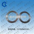 SH3407-1996内外环缠绕垫片 外环金属缠绕石墨垫片规格尺寸