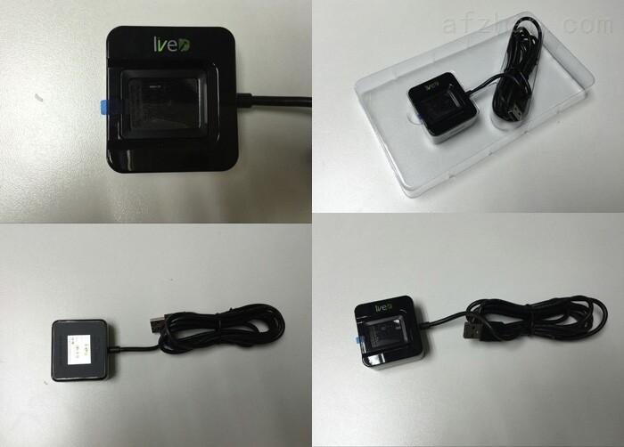 真假指纹识别设备 小型的光学指纹采集器