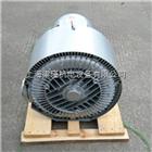 2QB710-SAH26鱼塘增氧专用高压风机