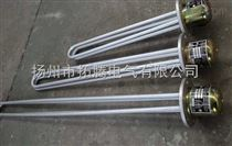 SRY2/SRY4浸入式油加熱器生產廠家