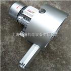 2QB720-SHH57印刷机械高压风机