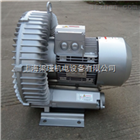 2QB810-SAH07高压气泵,工业吸尘器专用高压气泵