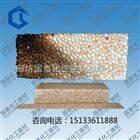 齐全河北热固性聚苯板 热固型真金板有什么作用