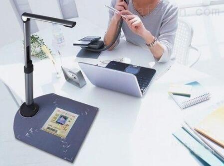 光阵WJ1203精拍仪 可选配二代身份证阅读器