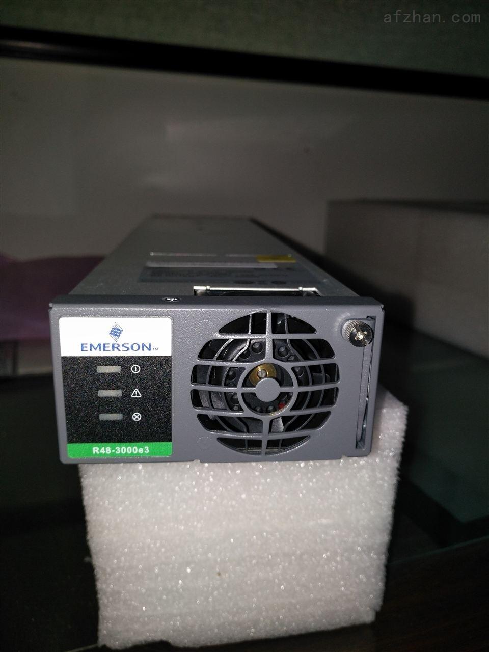 r48-3000e3 r48-3000e3艾默生电源模块