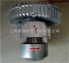 2QB210-SAV15单相高压鼓风机,漩涡式风机现货
