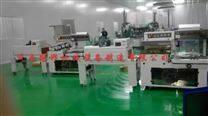 淄博板材热收缩包装机价格 济南<冠邦>机械厂