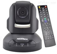 MST-NX3-1080 USB 1080P高清3倍變焦會議攝像頭
