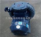 EX-G-7.5防爆漩涡气泵,梁瑾防爆环形风机现货
