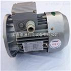 MS90L-2中研紫光电机尺寸,ZIK三相异步电动机参数