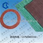 dn200金昌推荐石棉橡胶板垫