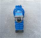 NMRW075中研紫光蜗轮蜗杆减速机
