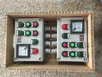 BXX防爆远程控制操作箱