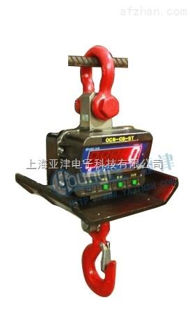 供应耐高温吊钩秤铸造计量称重5T直视电子吊钩秤