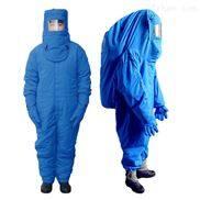 耐低温服 超低温液氮防护服