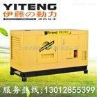 柴油发电机组YT2-125KVA