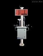 扬尘在线监测系统生产厂家2.0