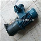 EX-1/4HP上海防爆减速机,防爆齿轮减速机现货