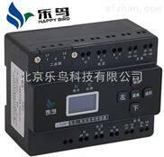 电气火灾监控系统主机