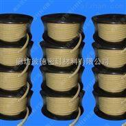耐磨芳纶聚四氟乙烯盘根,灰渣泵专用芳纶聚四氟乙烯盘根