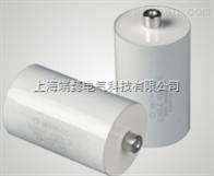 SG高压脉冲电容