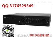 DS-9112HF-RH-海康4路/8路/12路/16路数字硬盘录像机DVR